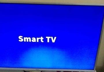 StarX smart TV